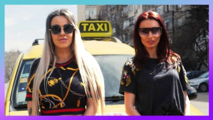 Мацки стават таксиджийки, а клиент ги прави на ЛУДИ!