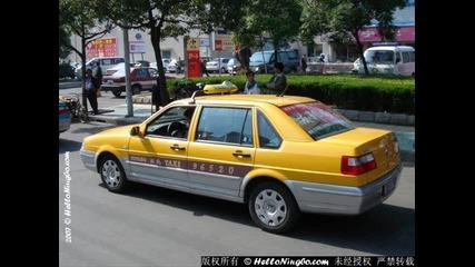 Kiss me - Alo taksi