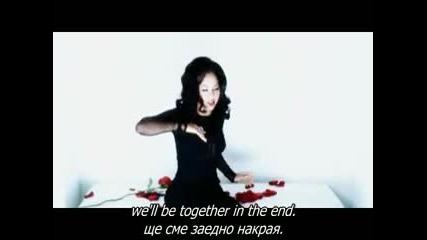 Kat Deluna - In The End Бг Субтитри [hg]
