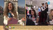 Репортерът на предаването Ася с включване от Лондон за предстоящата кралска сватба
