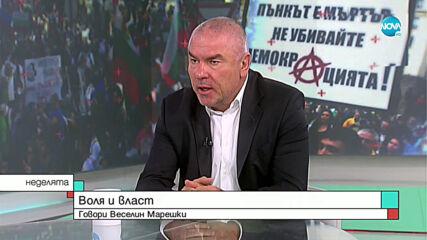 Марешки: Ако мутрите трябва да са вън от политиката, Радев трябва да си тръгне първи