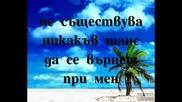 Страшна Гръцка песен!! превод Alekos Zazopoulos Amathelis Esi