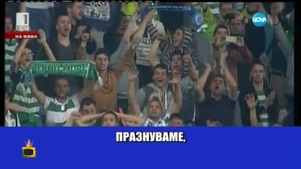 Изспортен свят - ФИФА без Блатер, ЦСКА без лиценз, Левски без купа - Господари на ефира (04.06.2015)