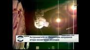 """Двама астронавти от """"Дискавъри"""" приключиха успешно космическата си разходка"""