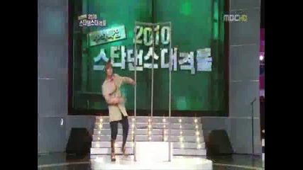 Kwanghee (ze:a) dance
