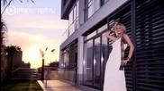 Емилия - Смелите си имат всичко ( Официално видео )