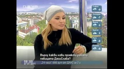 Десислава Здравей, България! Nova Tv