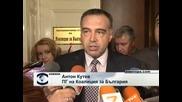 Сини и червени пак искат оставката на Мирослав Найденов