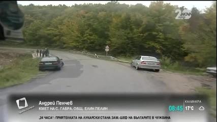 """""""Пълен абсурд"""" Екстремно шофиране на път за работа - Здравей, България (17.10.2014)"""