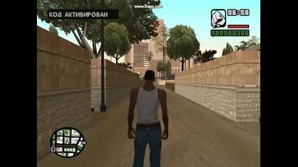 Gta San Andreas-код за яки оръжия!