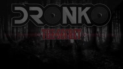 Побъркваща - The Secret!!
