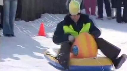 Щуро зимно забавление