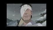 Naruto Shippuuden - 199 Бг Субс Високо Качество