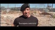 Звездите от Непобедимите 3 говорят за славната България