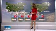 Прогноза за времето (20.11.2014 - сутрешна)