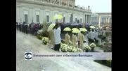 Римокатолическата църква отбелязва Великден