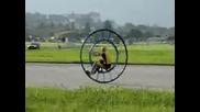 Mono - roue bike