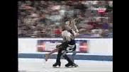 2001 Wc Free Dance - Албена И Максим