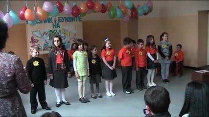 Praznik na Bukvite 2012 - 1b