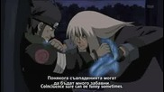 [ Bg Sub ] Naruto Shippuuden 70 Високо Качество