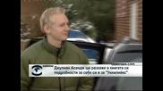 """Асандж ще разкаже в книгата си подробности за себе си и за сайта  """"Уикилийкс"""""""