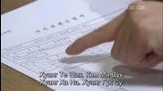 Бг субс! Ojakgyo Brothers / Братята от Оджакьо (2011-2012) Епизод 57 Част 1/2