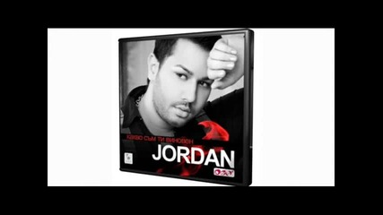 Djordan - Kakvo sam ti vinoven (official)