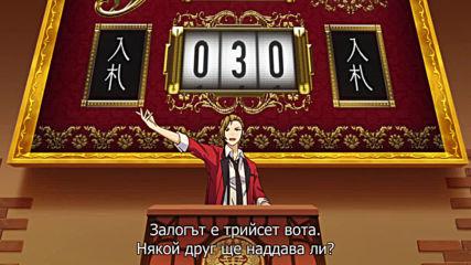 Kakegurui S2 - 12 (bg) (финал)