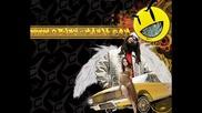 Lil Jon - Ghost Music (ft. Whole Wheat Bread)