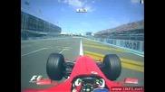 Формула 1 Франция