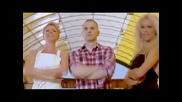 Djina Stoeva, Ivena & Tenio Gogov - Trima v kombina