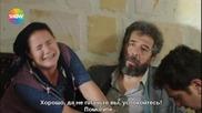 Отмъщението на змиите~ Yilanlarin Ocu 2014 еп.4 Турция Руски суб.