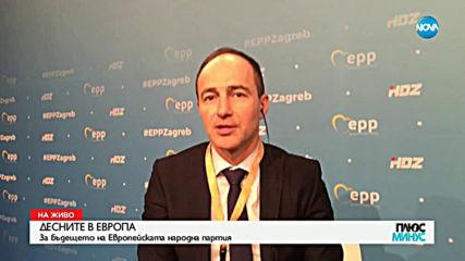 Ковачев: Изборът на Мария Габриел е повод за гордост