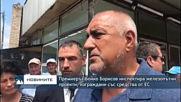 Премиерът Бойко Борисов инспектира полагането на железопътния път София – Елин Пелин и Белозем