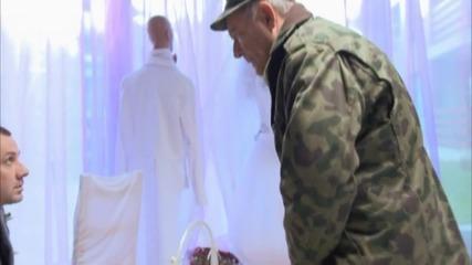 Етажна собственост (Сезон 3 - Епизод 12) - Сватбата