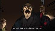 Fuuun Ishin Dai Shogun Episode 1
