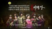 Invincible Lee Pyung Kang.14.1