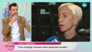 Нана Гладуиш - за силата и духа на хората с диагноза рак - На кафе (05.12.2018)