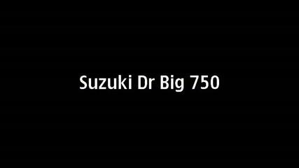 suzuki dr big 750