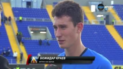 Краев: Радвам се за головете, но нека не стават център на внимание