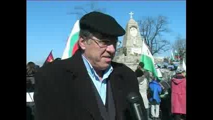 3 партии веят своите си знамена на 3ти март