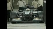 """""""Пирели"""" оцветяват гумите за Формула 1"""