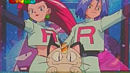 Pokemon - s03 ep32