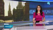 Новините на NOVA (25.10.2021 - 7.00)