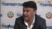 Боби Михайлов : Трябва да покажем на Фогтс, че всеки път го бием