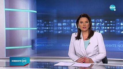 Новините на NOVA (09.07.2020 - лятна късна емисия)