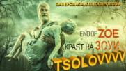 Resident Evil VII - END OF ZOE -HQ