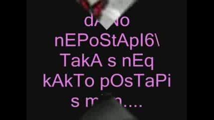 Ti Mi Be6e Vsi4ko!...