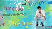 Soy Luna Princesa instrumental