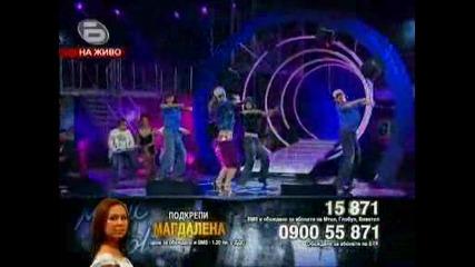 (18.05.09.) Music Idol 3 - Изпълението на Магдалена